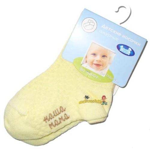 Ажурные детские носки .  Размер: 30/31 Вам потребуется: 50 г ... 200...