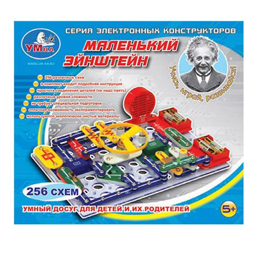 детские игрушки электронные животные. купить детские игрушки в москве через интернет.